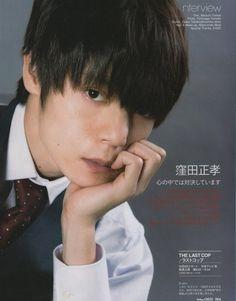Japanese Boy, Kubota, Yesung, Acting, Random, Boys, Fashion, Love Of My Life, Hair And Beauty