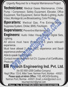 Connecting People: URGENTLY REQUIRED FOR A HOSPITAL MAINTENANCE PROJE...