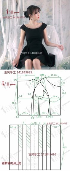 Маленькое черное платье. Выкройка (Шитье и крой) | Журнал Вдохновение Рукодельницы