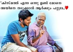 Image result for malayalam movie quotes