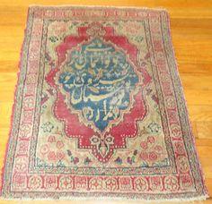 Antique PRAYER RUG Original Pakistan Estate