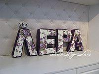 Pillow Letter ЛЕРА30см