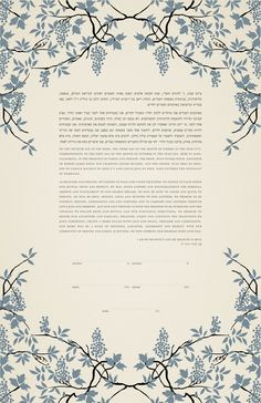 Ketubah  Grapevines by UrbanCollective on Etsy, $295.00