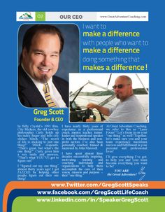 My welcome page from our Great Adventure Coaching 2014 Services Catalog! www.GreatAdventureCoaching.com
