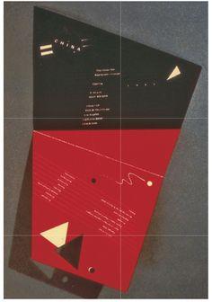 April Greiman, China Club opening, invitation, 1980.