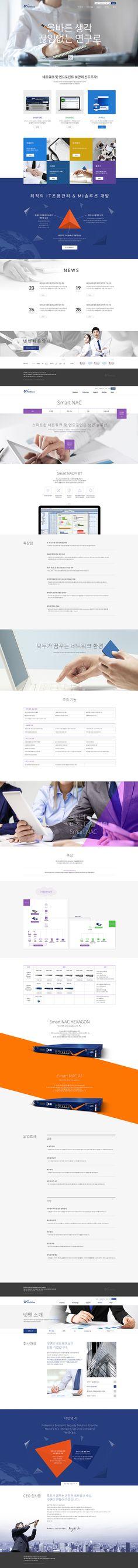 stuio-jt.co.kr Homepage Design, Web Design Trends, Ui Ux Design, Site Vitrine, Wordpress, Korean Design, Web Layout, Website Design Inspiration, Best Sites