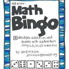 If you are looking you FUN practice and review activities for addition/subtraction, your search is over! These Math Bingo games can be used at cent...