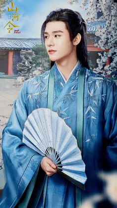 Girly Drawings, Chinese Movies, Chinese Boy, My Crush, Hatsune Miku, Korean Actors, Curly Hair Styles, Laos, Film