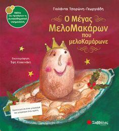 Christmas Books, Christmas Crafts, Holidays And Events, My Books, Kindergarten, Blog, Kids, Amazing, Beauty