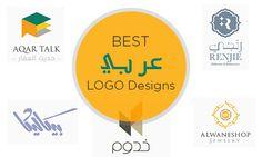 Best of Arabic Calligraphy Logo design and Branding 2015
