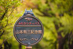 studio-ghibli-museum-tokyo-mitaka-japan-464