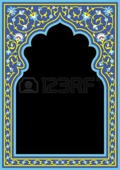 architecture arabic: Marco árabe tradicional Vectores