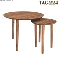 ラウンドネストテーブル TAC-224 ウォールナット/ナチュラル&北欧系な|インテリアハート