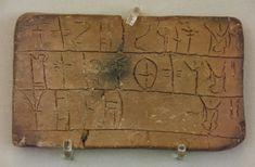 Τσιτέικο: Δείτε πώς γράφεται το όνομά σας σε αρχαίες γραφές ...