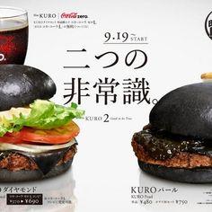 Os estranhos hambúrgueres negros do Burger King no Japão