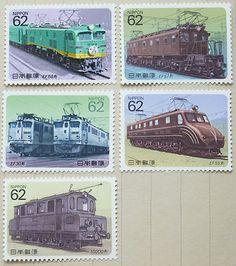 Sellos Japón - Locomotora eléctrica