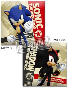 Sonic forces new renders of Sonic and Shadow