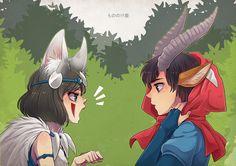 Ashitaka and San - Princess Mononoke --- this is an interesting concept