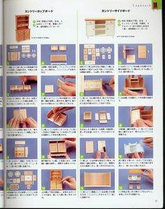 dolls houses and minis: Edwardian Dolls House: the Start of it All - macera Dollhouse Miniature Tutorials, Miniature Dollhouse Furniture, Miniature Crafts, Diy Dollhouse, Miniature Dolls, Dollhouse Miniatures, Diy Furniture Book, Barbie Furniture, Vitrine Miniature