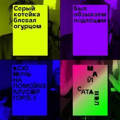 6e59ec57012165.59c4f957a29f7.jpg (973×973)