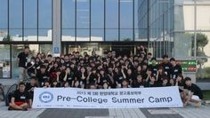"""Our major has """"Pre-College summer camp"""" for high school students who want to enter Advertising and Public Relations.  We help them to experience in advance :)  Planning mini-project and touring school are included.  We have proceed our pre-college camp for 3 years. We will continue:)"""