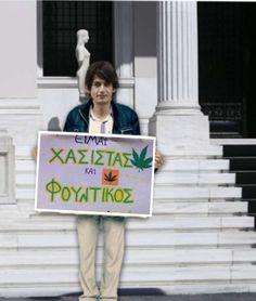 I Laughed, Kai, Greece, Cinema, Humor, Funny, Photos, Greece Country, Movies