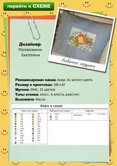 Gallery.ru / Фото #25 - Буклет УЛЫБКА - yasochka61