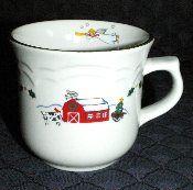 Pfaltzgraff Snow Village Mugs