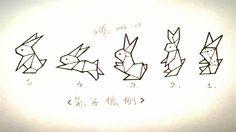 Geometric Rabbit - Jump 幾何系列 -兔子跳躍