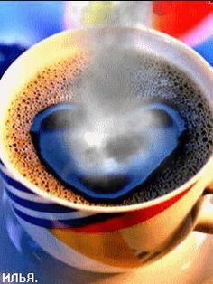 Чашка утреннего кофе