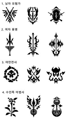 Game Design, Icon Design, Character Symbols, Gravure Laser, Alphabet Symbols, Epic Tattoo, Magic Symbols, Symbol Design, Weapon Concept Art