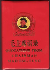 Chairman Mao's Little Red Book from the Cultural Revolution.