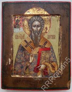 Священномученик Антипа Orthodox Icons, Ikon, Christ, Saints, Painting, Beautiful, Religion, Gold, Byzantine Art