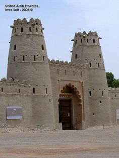 Al Ain,Hili Oasis, Jabel Hafeet, United Arab Emirates, UAE pic by Imre Solt