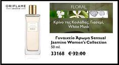 Γυναικείο Άρωμα Sensual Jasmine Women's Collection Jasmine, Floral, Shopping, Collection, Women, Women's, Florals, Woman, Flower