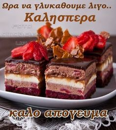 Tiramisu, French Toast, Greek, Night, Breakfast, Ethnic Recipes, Food, Morning Coffee, Essen
