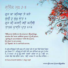 #Sikh #Waheguru #Gurbani Sikh Quotes, Gurbani Quotes, Indian Quotes, Truth Quotes, Qoutes, Shri Guru Granth Sahib, You Are Blessed, Spiritual Life, Art Of Living