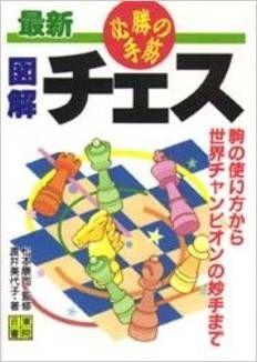 Libros en japones.日本語の本.Japanese books. www.saboreospain.com
