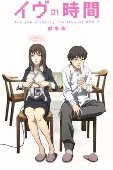 Eve no Jikan (Movie)