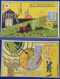 """1930's Japanese Army Postcards """"Japan's Status Before &  30 Years After Russo Japanese War"""" """"See the Japan's Progress"""" ( so called The triple Intervention in 1895, that forced to Japan to return the Liaodong Peninsula after Sino-Japanese War & 30 years later, Foundation of Manchukuo and  even secede from the the League of Nations in 1933 ) / Anti Russia Art / Manchuria Propaganda / vintage antique old military war art card / historic history paper material Japan"""