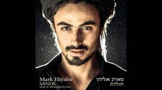 Mark Eliyahu - Ballad for the Weeping Spring - YouTube