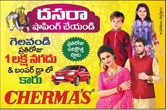 Shop On Fashion Sale & Get Chance To Win 1 Lakh Price Money & Car In Bumper Draw