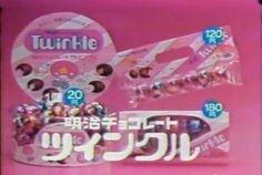 ツインクルチョコレート 80年代 明治製菓
