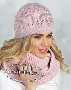 Схема вязания женской шапки Knit Crochet, Crochet Hats, Knit Fashion, Knitting Patterns, Knitting Ideas, Head Wraps, Headbands, Knitted Hats, Scarves
