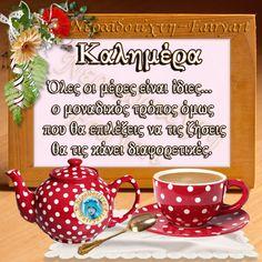 Good Morning, Quotes, Cards, Nice Asses, Buen Dia, Quotations, Qoutes, Bonjour, Bom Dia