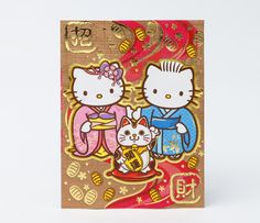Hello Kitty 10-Pack Mini Red Envelope: Cat