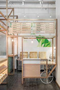 baobao-restaurant-in-shanghai-by-linehouse-4
