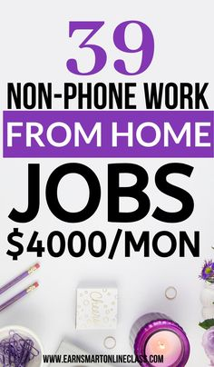 Non-Phone Work From Home Jobs Hiring Searching for non-phone work from home jobs that don't require being on the phone? Here is a list of work from home non-phone jobs for everyone. These work at home jobs are perfect for moms and even dads! Work From Home Careers, Work From Home Companies, Legit Work From Home, Online Jobs From Home, Work From Home Opportunities, Internet Jobs From Home, Work At Home Jobs, Earn Money From Home, Ways To Earn Money