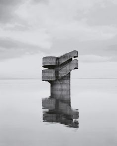Noémie Goudal — Observatoire III, série The Geometrical determination of the Sunrise, 2013