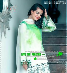 Independence Day Pictures, Pakistan Independence Day, Girls Dpz, Pakistani, Freedom, Beauty, Fashion, Liberty, Moda